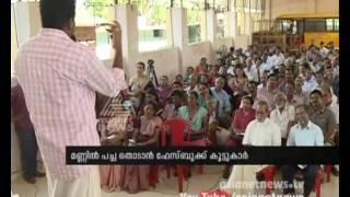 Organic Farming | Facebook group members gathered in Trivandrum